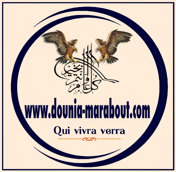 Dounia Marabout